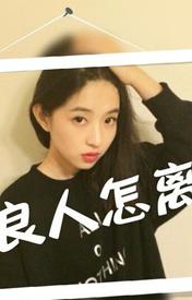 QQ闺蜜带字皮肤 深深疑望