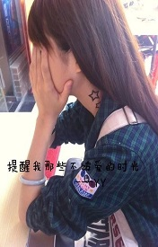 女生超拽QQ皮肤:旧爱才是爱