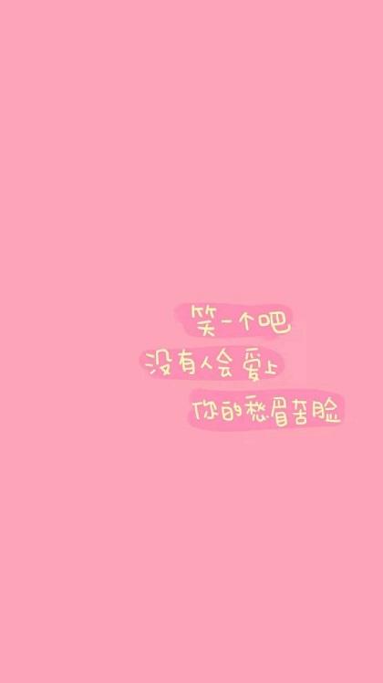 经典带字QQ个性皮肤_只想于文字里静坐