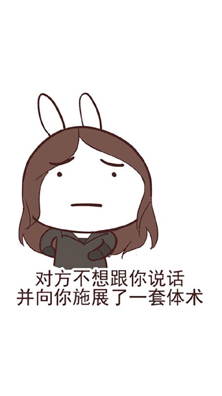 表情带字皮肤你叫名字什么表情包QQ实力让你哭笑不得(2)_QQ带图片
