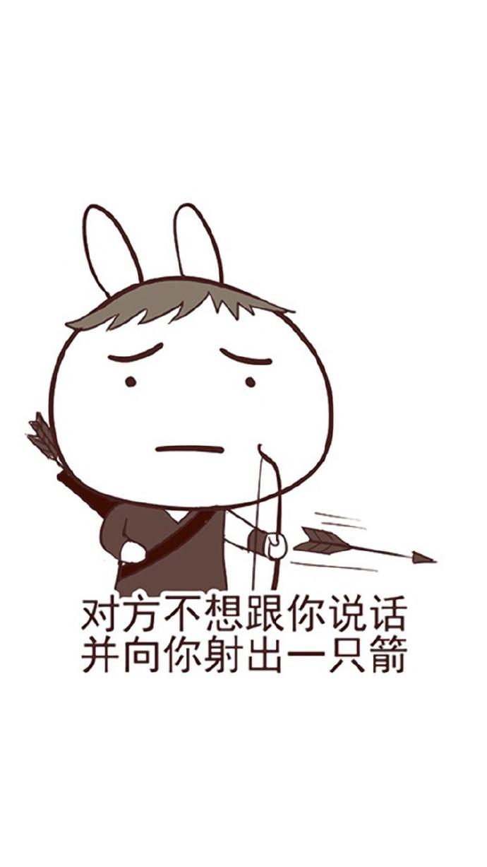 表情带字皮肤搞抽表情熊猫笑包烟QQ实力让你哭笑不得_QQ带字图片