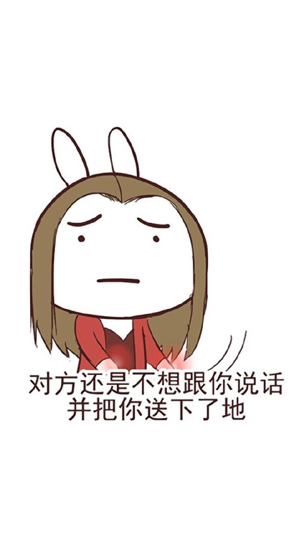 表情带字皮肤的你图片好想表情包QQ实力让你哭笑不得_QQ带字图片