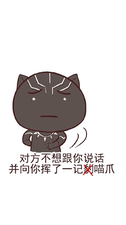 表情带字皮肤贞德表情包QQ实力让你哭笑不得(2)_QQ带图片