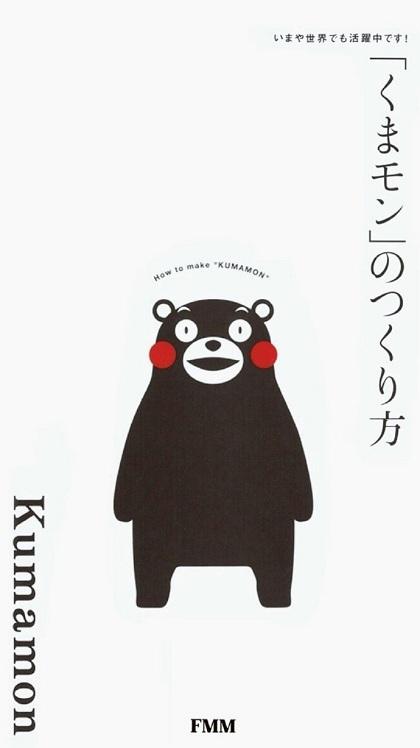 动漫可爱熊本熊系列qq皮肤(2)