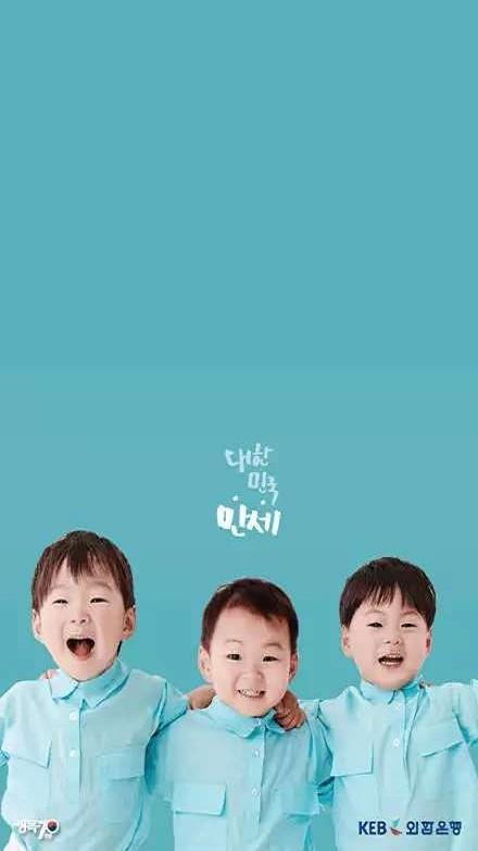 大韩民国万岁三胞胎可爱超萌qq皮肤