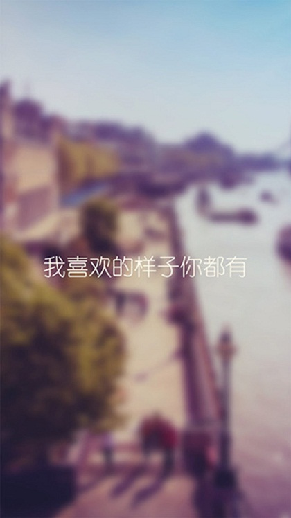 周杰伦经典周氏情歌的带字QQ皮肤图片