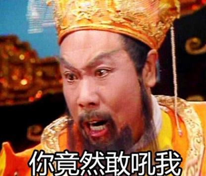 QQ日志搞笑空间:被恶搞的《西游记》不容双十一剁错过的搞笑图片手图片
