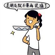 QQ爆笑搞笑头像 每个人都快乐逗逼的活着