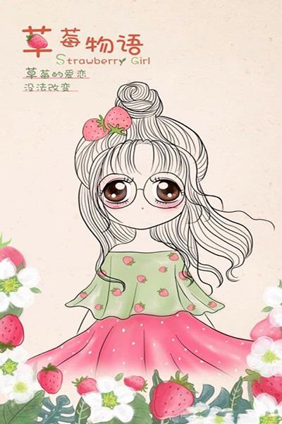 qq皮肤透明可爱卡通 可爱女生卡通qq皮肤_动漫皮肤_剑