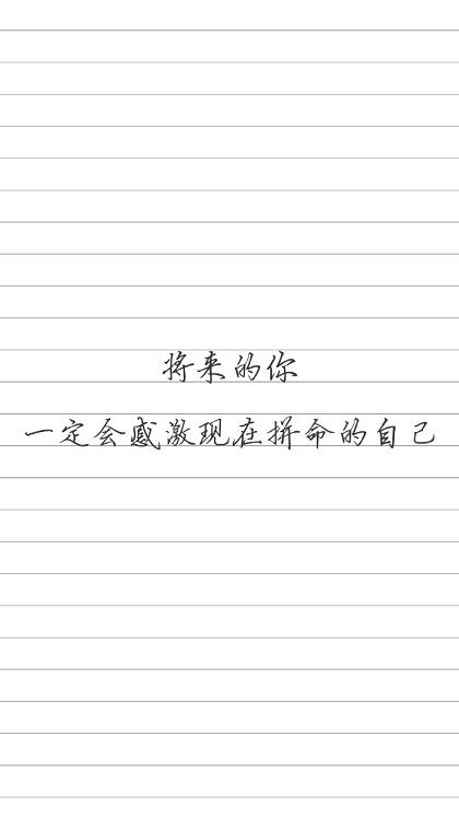 高清简约白底带字皮肤集2017最新版
