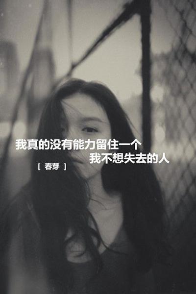 qq皮肤大图带字 唯美伤感的带字QQ皮肤图片