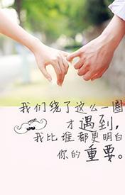 情侣皮肤一左一右两张透明带字的情侣皮肤